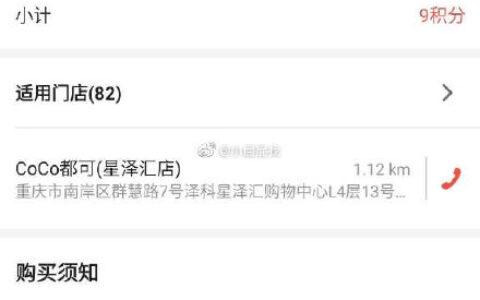成都和重庆地区,需要招商银行信用卡掌上生活APP,饭