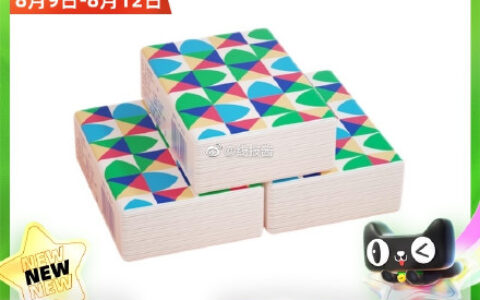 【猫超包邮】蓝漂手帕纸4层20包【4.9】包邮蓝漂白色手