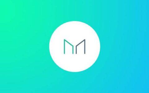 项目介绍   Makerdao:市值最大的去中心化稳定币发行协议