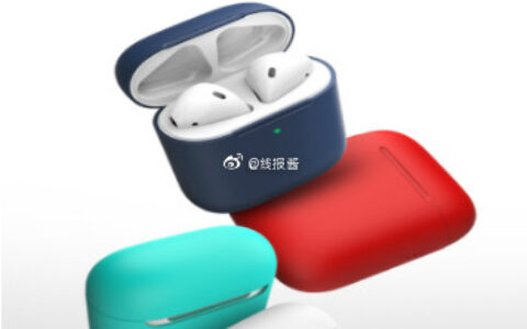 液态硅胶苹果保护套【1.1】airpods保护套