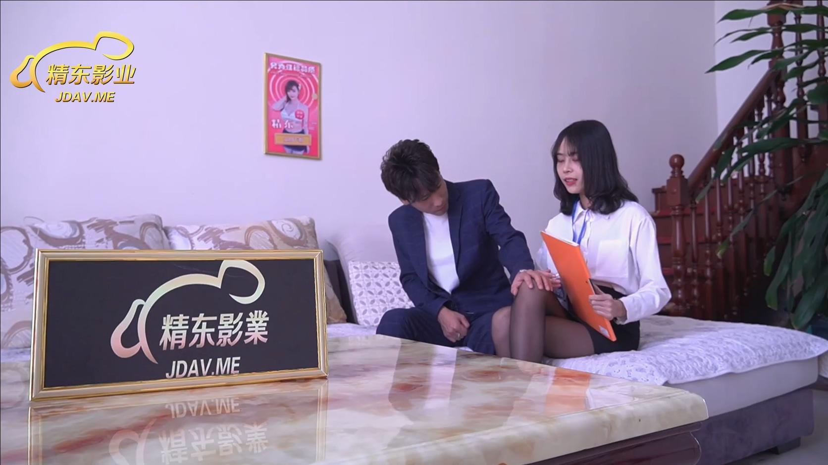 图片[2]-精东影业JD0015原版 销售美女的成功之路[MP4/889M]-醉四季