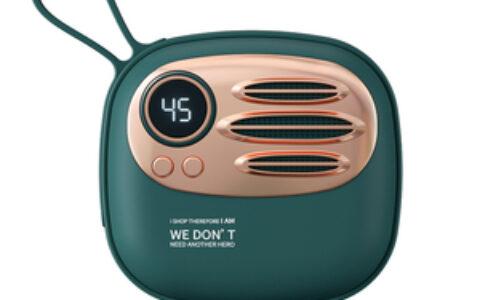 2000毫安暖手充电宝+男士三层睡衣+电瓶车头盔