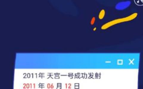 查询自己QQ个人轨迹地址查看自己QQ注册时间和好友数