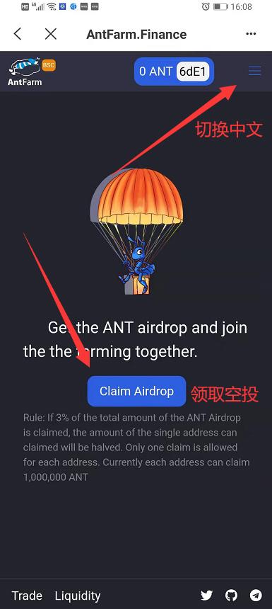 AntFarm.Finance:基于币安BSC链,每个钱包地址可以领1,000,000 ANT