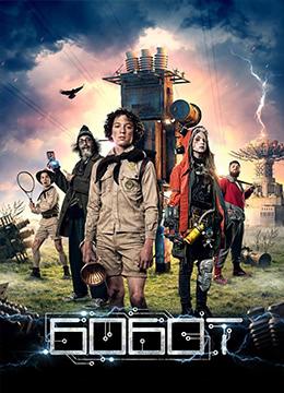 The Bobot