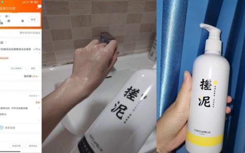 秋季洗澡就用这个!跑完步或打完球回来,浑身都是黏答