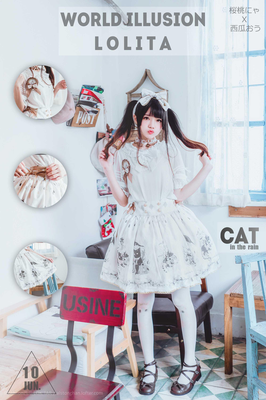 免费⭐微博红人⭐桜桃喵@写真cos-雨中的猫(桜桃喵)【10P】插图1