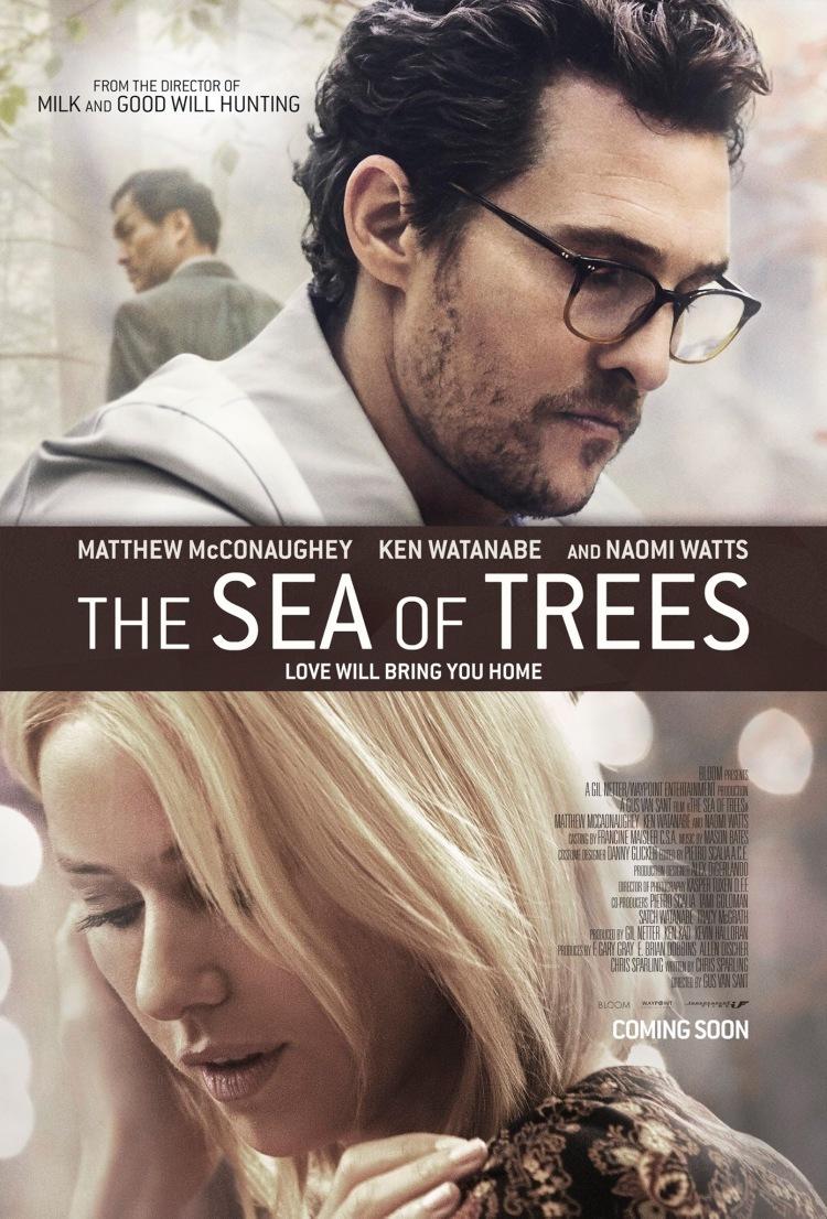 《青木原树海》电影:其实也只是还好