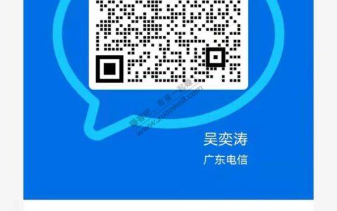 广东电信送10G流量