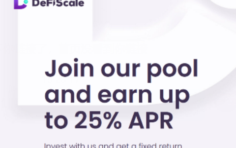 Defiscale,电报空投送价值40$的DFC,邀请好友获得更多