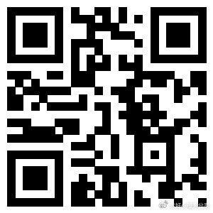 反馈微信扫任意分享给一个人后,会自动推送一个0.3