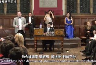 牛津学联辩论:言论自由 vs 冒犯性言论