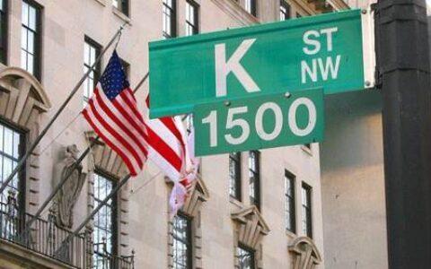 """围绕监管数字货币的斗争愈演愈烈,加密行业开始转向""""K街"""""""