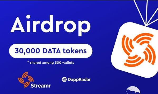 DappRadar将为500名幸运获奖者赠送30,000个免费DATA令牌!