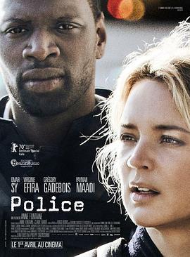 警察的海报