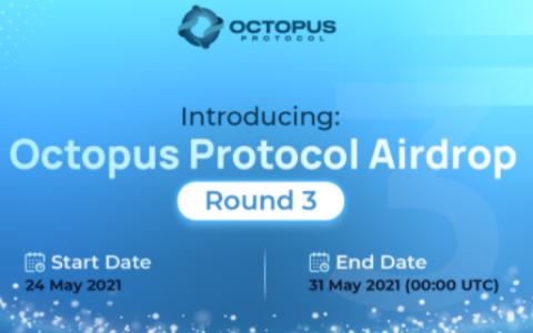 Octopus Protocol第三轮空投, 随机选250名幸运参与者每人获得10000个xOPS令牌!