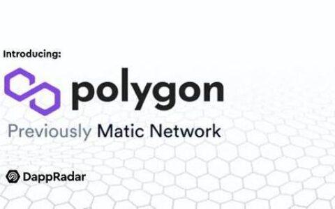 Matic——亿万富翁的选择 layer2备受瞩目