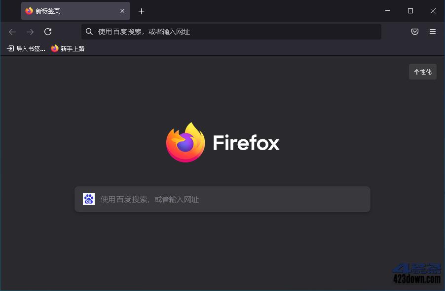 Mozilla Firefox 93.0.0 Stable / 92.0.0 ESR