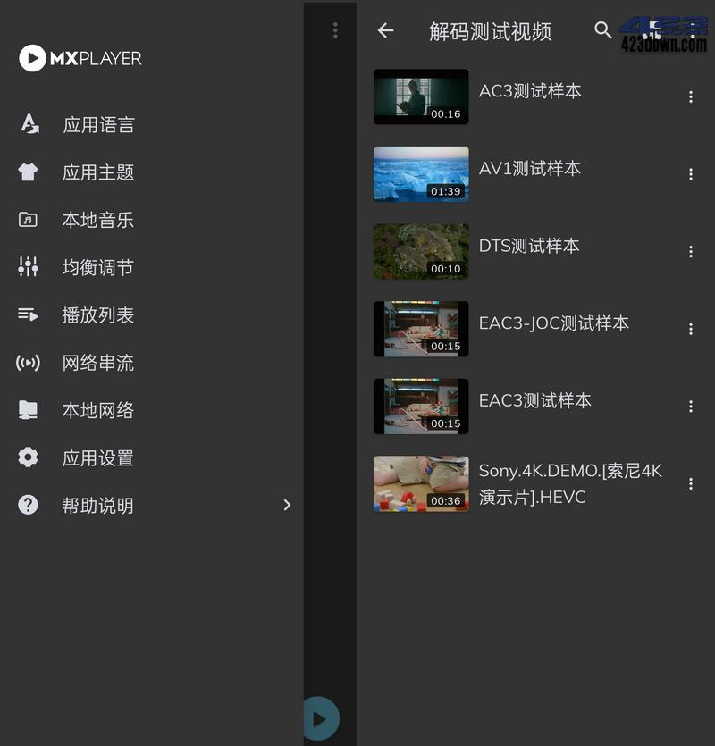 MX Player_v1.40.8 / 1.39.13 / Pro 1.39.13
