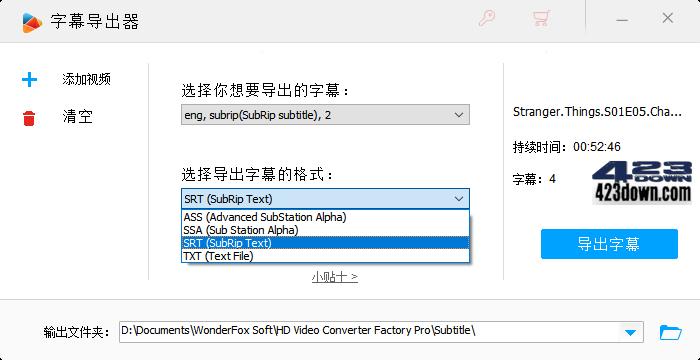 HD Video Converter Factory PRO v23.0.0