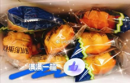 拼多多 良品铺子猫爪蛋糕1箱500g【15.9】良品铺子猫爪
