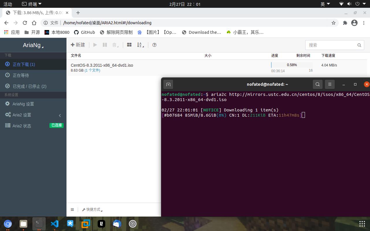Ubuntu 安装 aria2 并配置