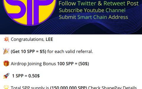 Shapepay空投:电报推特任务空投100个SPP($ 50),邀请1人奖10个SPP代币