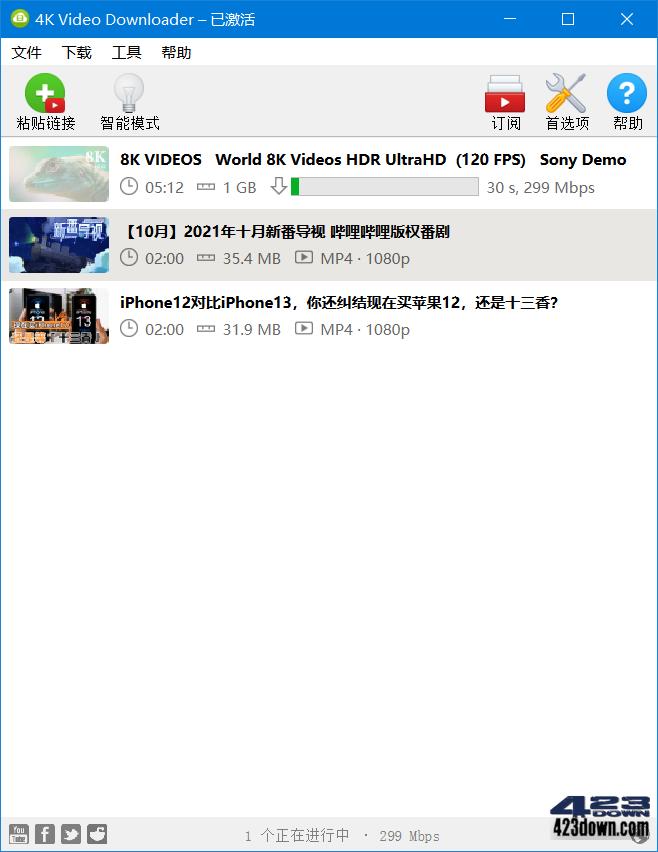 4K Video Downloader v4.18.1 Build 4500