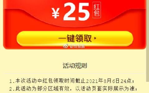 美团宁波地区有9.9必吃菜