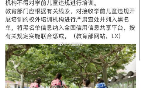 坐标深圳 小部分商场铺面基本被线下培训机构占领,电