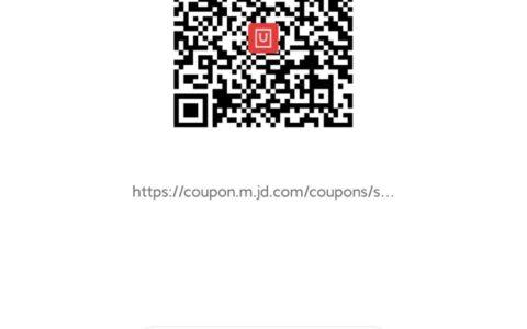 京东食品70-20券备用