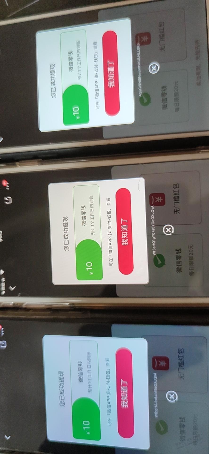 京东城城分现金真的可以了