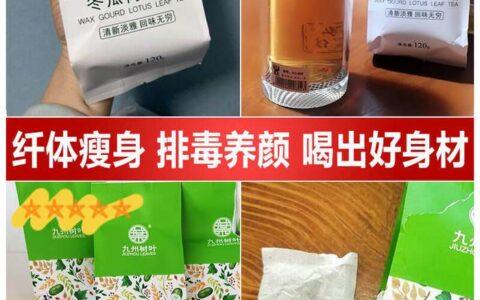 无视页面价格,下单就是5.9元独立茶包,冲泡方便!喝