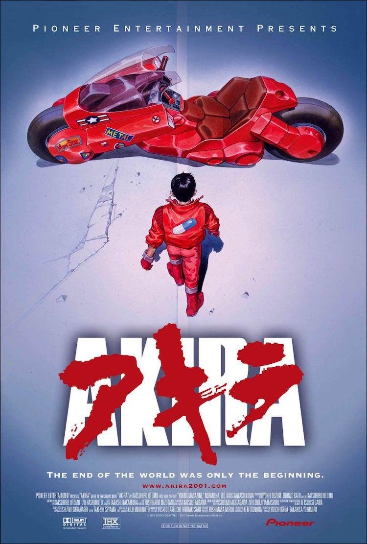 《阿基拉》电影:如果无法成为自己的英雄,那么自己也无法成为任何人的英雄