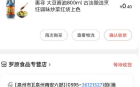 京东极速版 领9.9-5元全品券!低价撸实物包邮!!!