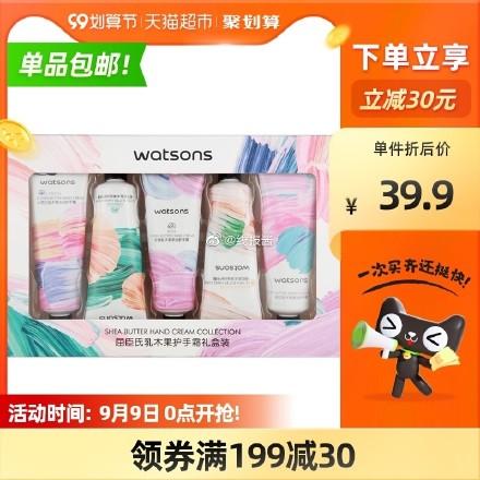 【天猫超市包邮】屈臣氏乳木果护手霜礼盒5支屈臣氏乳