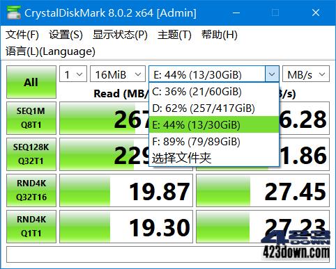 硬盘测试工具CrystalDiskMark v8.0.4 正式版