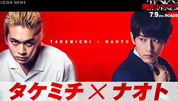 「东京卍复仇者」真人电影版角色PV第二弹公开