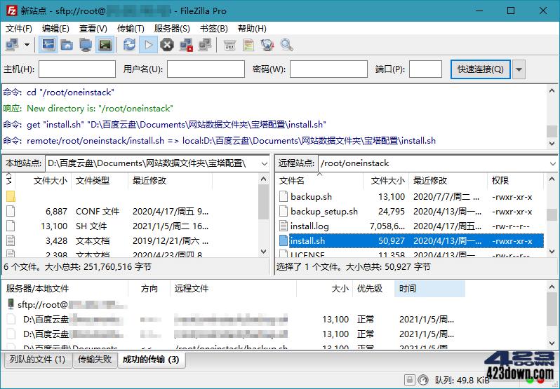 FileZilla PRO v3.55.1 / Free v3.55.1 Stable