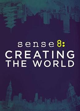 超感猎杀:创造世界