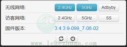 宽带提速了却感觉网速慢?