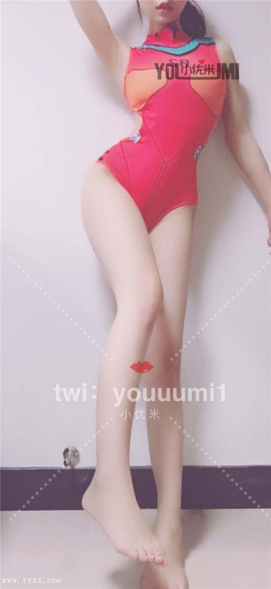 图片[2]-推特女神【优米】大尺度私拍流出 – 明日香重制版[37P/1V/198MB]-醉四季