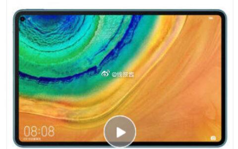 华为平板MatePad Pro 8G+256G 套 装 4999元  先预约