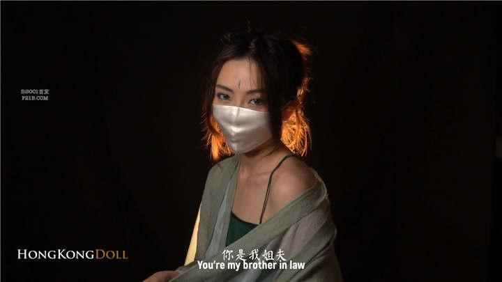 图片[2]-P站香港美少女『HongKongDol』最新佳作 – 青蛇大战姐夫[1V/851MB]-醉四季