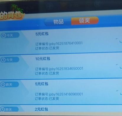 《金牌捕鱼》零撸立到账2元,推荐1人可得2.5元,连续完成任务7天可得50元红包!