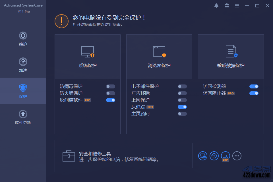 Advanced SystemCare 15 PRO 15.0.1.125