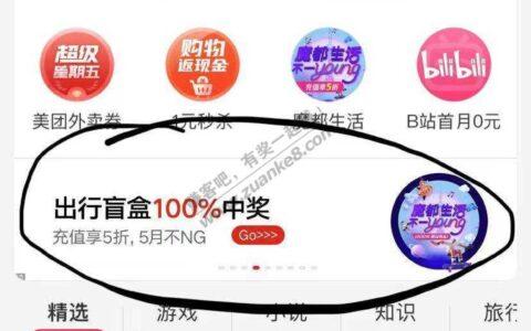 上海联通15元毛