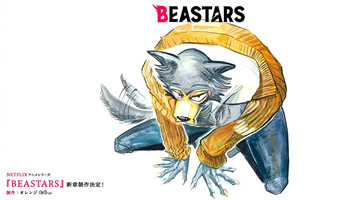 「BEASTARS」新作动画制作决定贺图公开