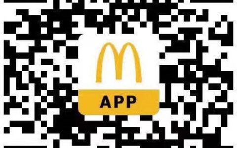 反馈微信扫首次下载麦当劳app,可以领免费麦旋风,任