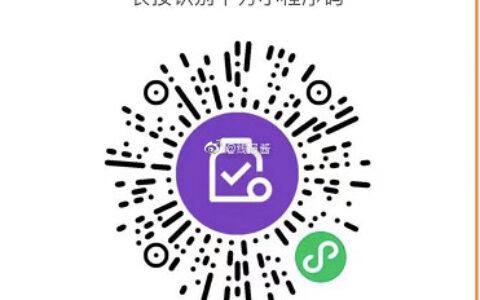 """5月20日10:00至23:59,进入""""微信支付有优惠""""小程序"""